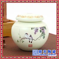 陶瓷罐子定做 瓷器罐厂家