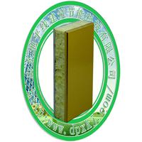 仿石材保温装饰一体化板厂家批发EPS XPS