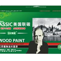 供应江门联碳天然植物油木器漆