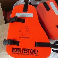XT100CCS标准石油平台三片工作救生衣GY09-1