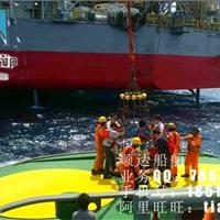厂家供应HY-4系列平台吊笼