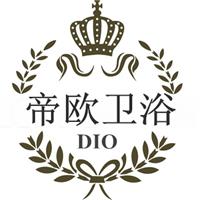 上海帝欧卫浴控股有限公司