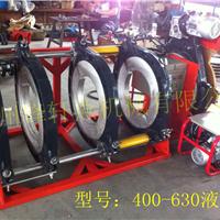 供应PE管道热熔对焊机,PE热熔焊机630液压