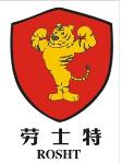 台州劳士特热能设备有限公司