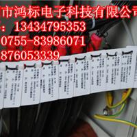 供应60*80电信公司专用电缆标牌蓝色挂牌