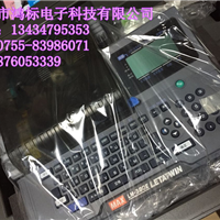 供应C-450P原 M-300升级替代产品