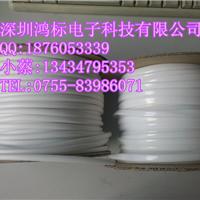 供应MAX 多功能CPM-100HC彩贴标签打印