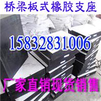 衡水昊通工程橡胶有限公司