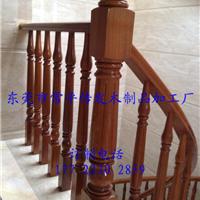 横沥寮步桥头实木非洲黄花梨楼梯扶手厂家
