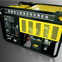 上海300A柴油内燃发电电焊机