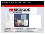 上海友乐包装设备有限公司