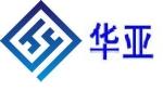 天津华亚伟业化工科技有限公司