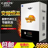 佳弗斯电采暖壁挂炉家用地暖取暖器电壁挂炉