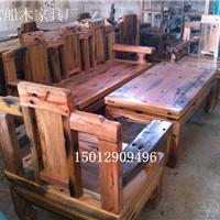供应老船木H型靠背沙发套装组合