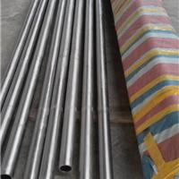 厂家供应钛钢复合管