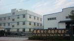 慈溪市中瑞通信设备销售厂
