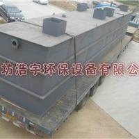 供应服务区污水处理设备