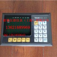 供应EDI-910称重仪表