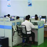 深圳成峰德科技有限公司