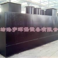 供应畜牧加工厂污水处理设备