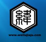 天津纬途恒茂办公家具销售有限公司