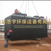 供應牲畜加工廠污水處理設備