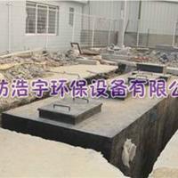 供应骨科医院污水处理设备