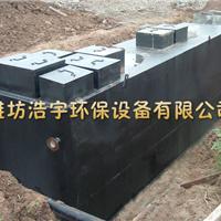 供应乡镇污水处理设备厂家直销