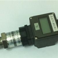 供应高精度微型温度变送器