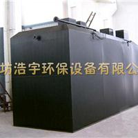 供应A\O生化污水处理设备