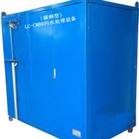 LC-W经济简易型一体化污水处理设备
