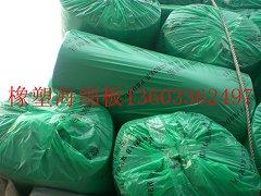 供应B1级橡塑海绵保温材料