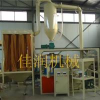 安徽-型材-板材PVC粉碎料磨粉机一台价格