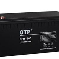 供应银川市OTP12v24ah蓄电池系列机房后备式