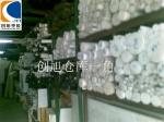 东莞市新创塑胶绝缘材料有限公司