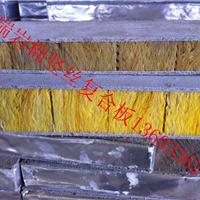 供应A级节能 外墙防火 岩棉保温板 量大优惠