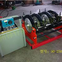 供应手动型PE管道热熔焊接机 PE热熔对焊机
