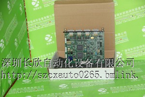 供应DSQC 119 YB161102-BF