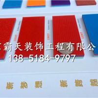 淮南|蚌埠|明光|滁州|合肥|巢湖pvc塑胶地板