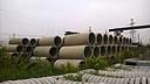 合肥玉林建材水泥制品厂