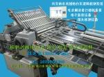 深圳市八锐科技有限公司