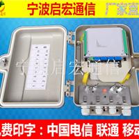 供应SMC1分8光分路器箱中国电信