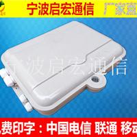 供应SMC抱杆式1分16光分路器箱