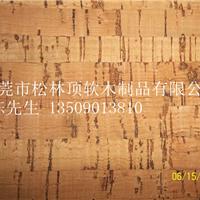 东莞市海瑞软木制品有限公司