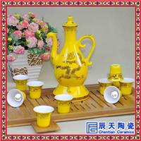 春节礼品自动酒具 开业庆典专用酒具