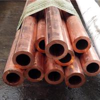 供应T2大口径紫铜管