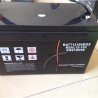 江苏梅兰日兰蓄电池M2AL12-55报价