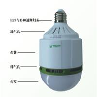 供应LED大功率球泡灯