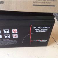 供应江苏梅兰日兰蓄电池M2AL12-45