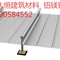 供应榆林 延安最优惠的铝镁锰屋面板65-430
